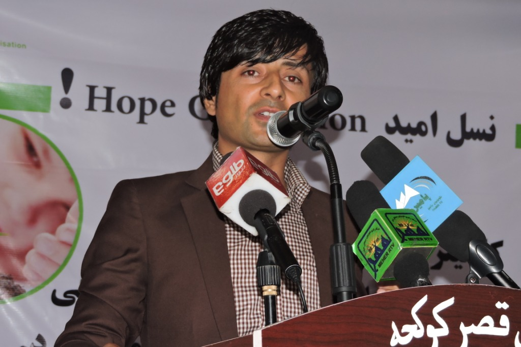 Hope Event_Badakhshan CC (11)