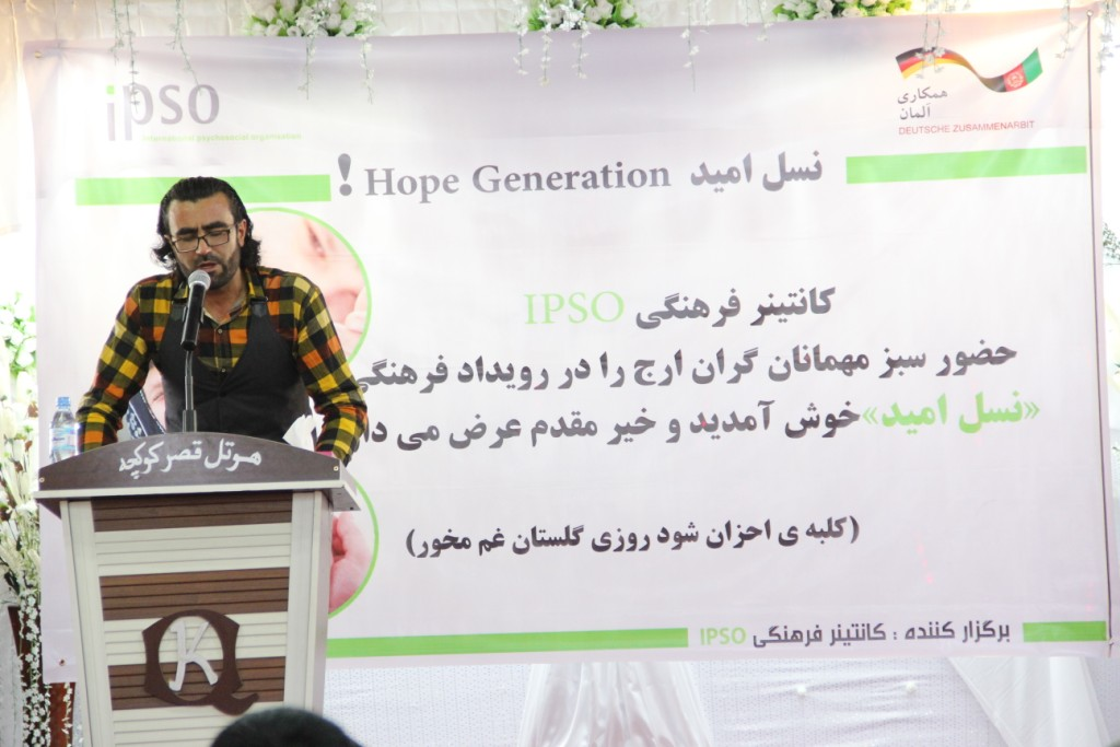 Hope Event_Badakhshan CC (15)