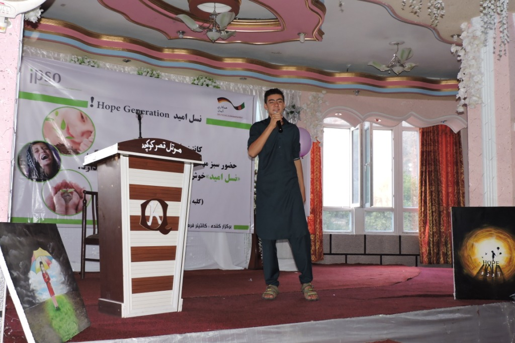 Hope Event_Badakhshan CC (6)