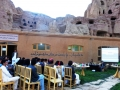 Bamyan Cultural Container- Poety and Music Evening